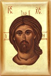 Iisus Hristos Hristo10