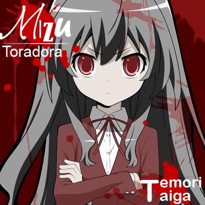 Mizu-House Torado11