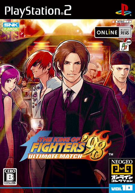 The King of Fighters '98 Ultimate Match Kof9810