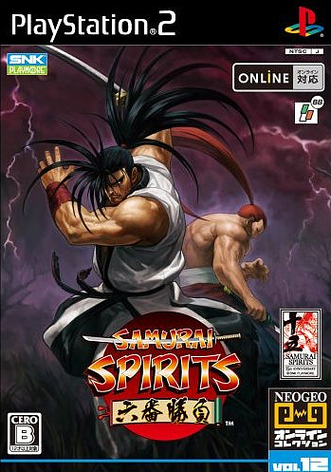 Samurai Spirits Rokuban Shoubu Ps2 Ss10
