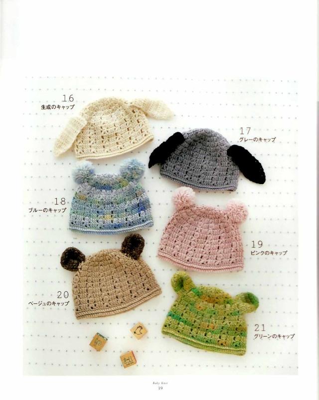 Quần áo trẻ em 4110
