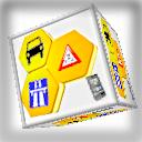 SOFT W-Trafic 1.0.0.0 WM et HD2 ZoomPinch : Trafic des rocades françaises + périph [26-01-2011] Splash10