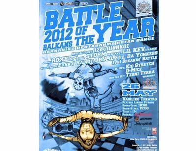 BATTLE OF THE YEAR BALKANS 2012  Battle13