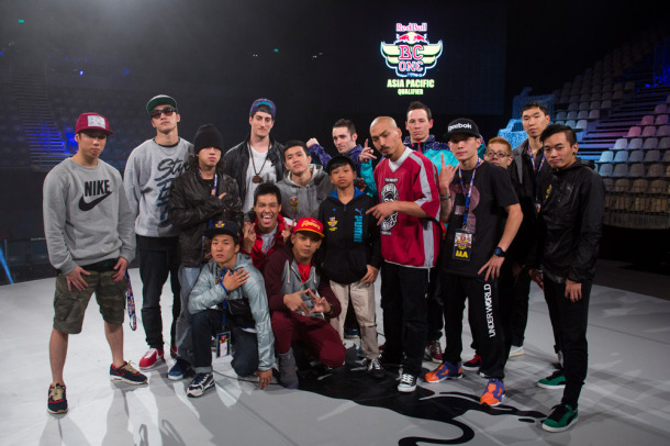 Red Bull BC One Asia Pacific Qualifier 2012 Bc20on10