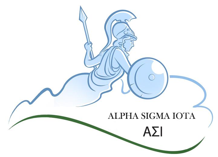 Forum Alpha Sigma Iota - Portail Png_co10
