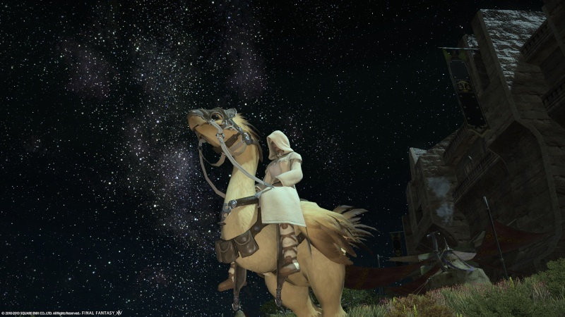 A Realm Reborn: FF XIV - Beta Phase 3 Screencaps Ffxiv_21