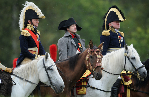 1812-2012 Battle of Borodino 6628310