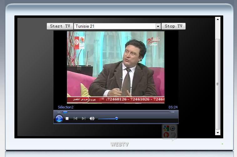 Lien Streaming WEB TV C2110