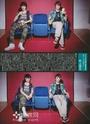 [scans] myojo 07010