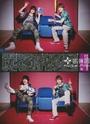 [scans] myojo 07110