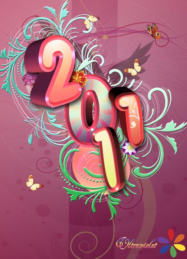 2011 vectoriel essay.. Devoir10