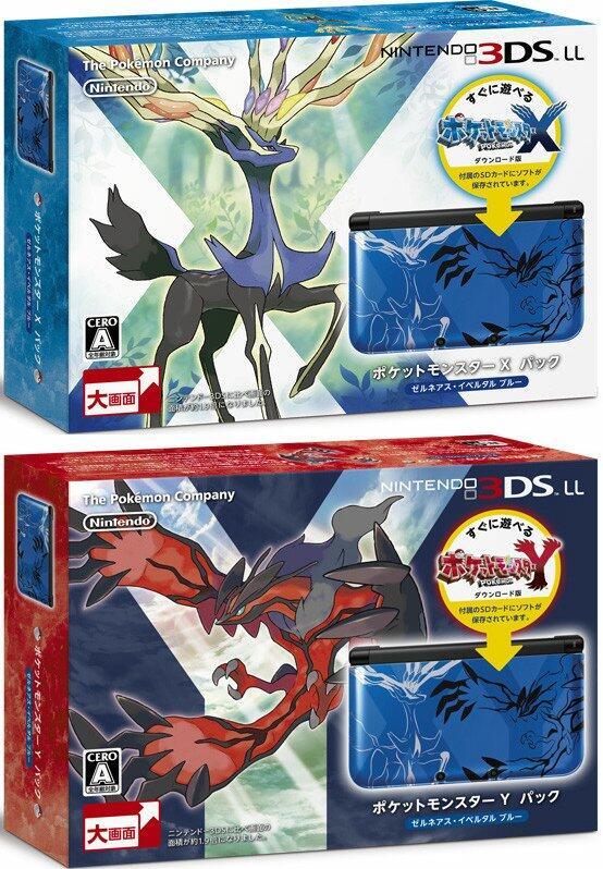 pokemon X et Y , 2 nouvelles 3ds xl limited Tumblr10