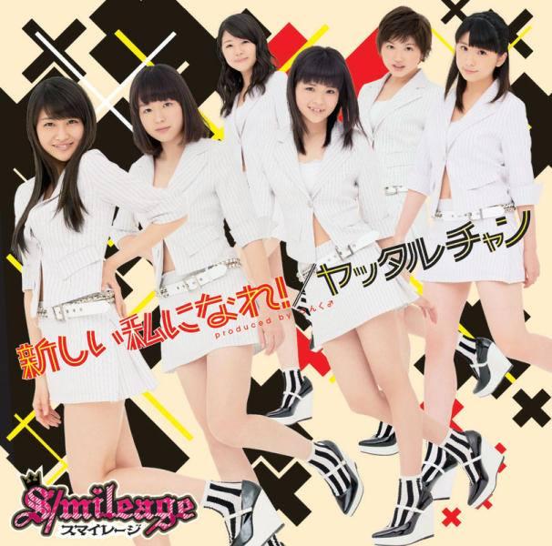 14ème single: [Double A-side] Yattaruchan / Atarashi Watashi ni Nare! - Page 2 10118110