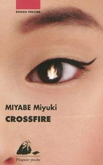 Crossfire Crossf10