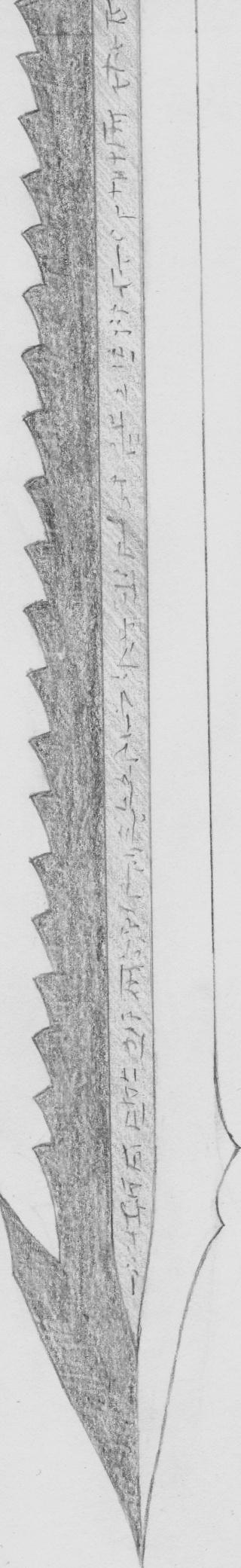 Les armes de Rasenti Img_0013