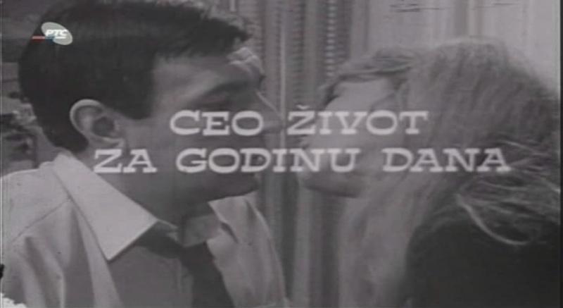 Ceo Život Za Godinu Dana (1971) 37766710