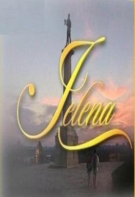 Jelena (2004) Jjjjjj10