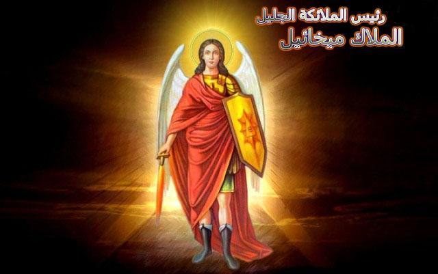كنيسه الملاك ميخائيل بالزقازيق