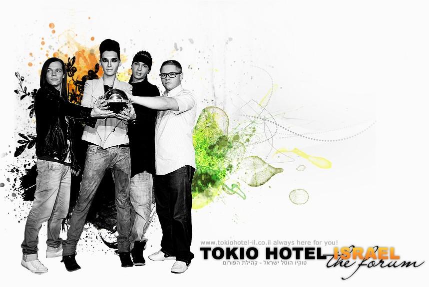 Tokio Hotel Israel