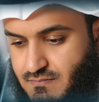القران الكريم بصوت مشاري بن راشد العفاسى 12532910