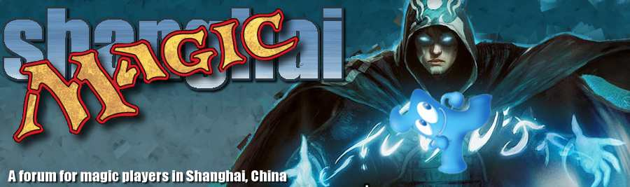 Magic the Gathering - China