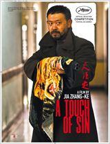 Festival de cinéma de La Rochelle - Page 16 21006010