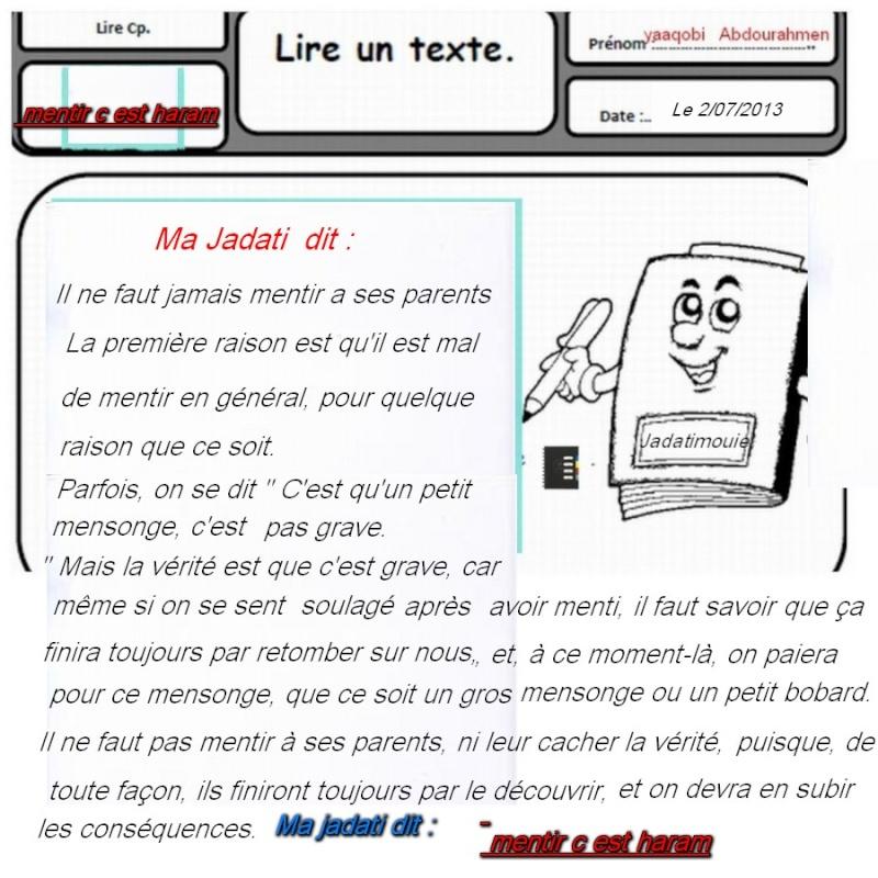 français الفرنسية Haramm10