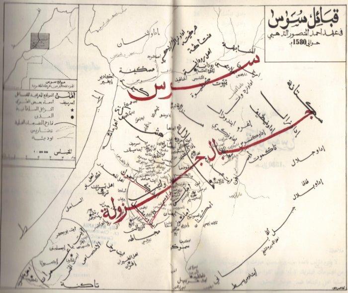 تاريخ قبائل سوس , القرن 15 ميلادي Souss_20