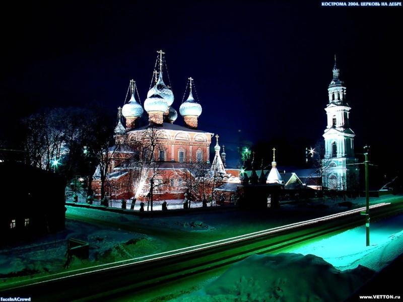 мой любимый город Ruskos11