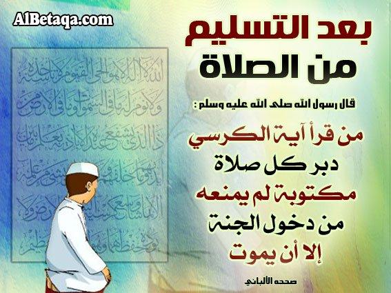 """Le coin de """"Dhikrou Allah"""" - Page 3 16541110"""