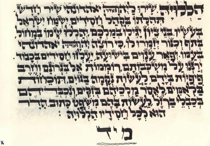 Защита от сплетен и злых языков Dsdddu11