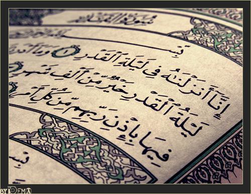 القرءان الكريم و الاسلاميات