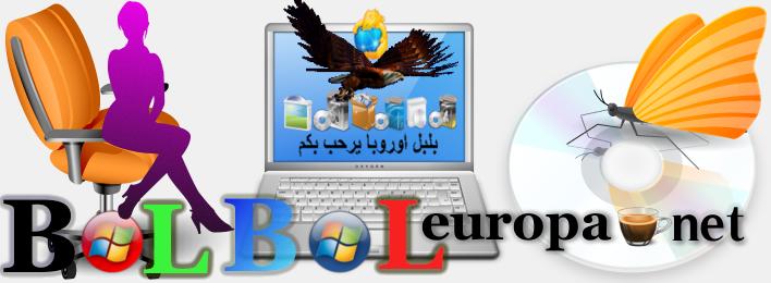 www.Bolbol-Europa.Net