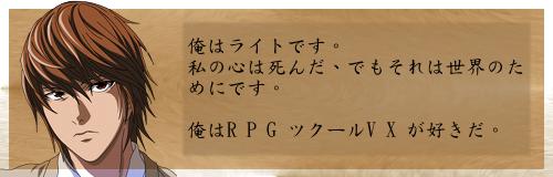 MMORPG dofus Signat10