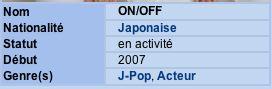 ON/OFF (Jpop) Image_12