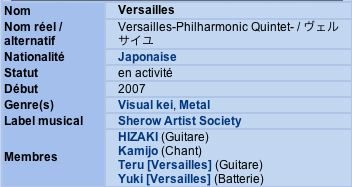 Versailles Image_32