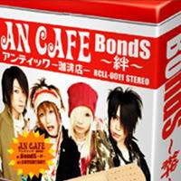 An Cafe アンティック-珈琲店- An_caf10