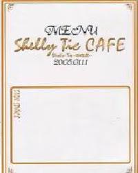 An Cafe アンティック-珈琲店- An_caf11