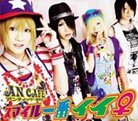 An Cafe アンティック-珈琲店- An_caf14