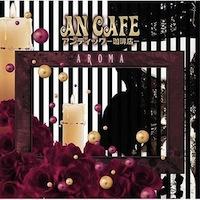 An Cafe アンティック-珈琲店- Aroma_10