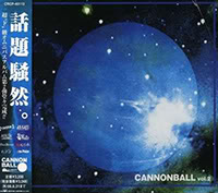 An Cafe アンティック-珈琲店- Cannon10