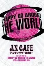 An Cafe アンティック-珈琲店- Coverk10