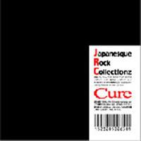 An Cafe アンティック-珈琲店- Cureja10
