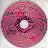 An Cafe アンティック-珈琲店- Kiriki10