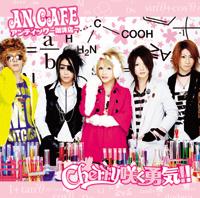 An Cafe アンティック-珈琲店- Normal10