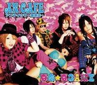 An Cafe アンティック-珈琲店- Rcll-310