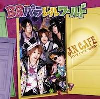An Cafe アンティック-珈琲店- Rcll-410