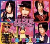 An Cafe アンティック-珈琲店- Rcll-411