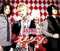 An Cafe アンティック-珈琲店- Snow_s11
