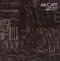 An Cafe アンティック-珈琲店- Touhik10